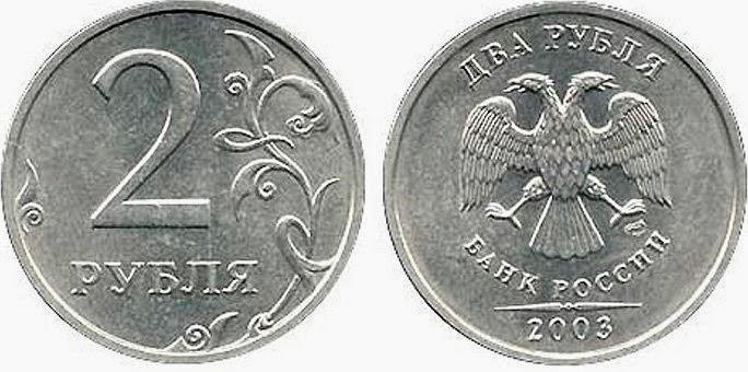 Редкие монеты 2004 года когда отменят купюру 500 евро